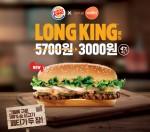 프리미엄 햄버거 브랜드 버거킹이 모바일 지갑 시럽 월렛(Syrup Wallet)을 통해 소비자들에게 편리한 버거킹 멤버십 카드를 선보였다