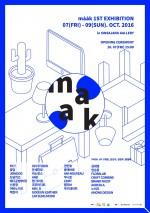 마아크 1st exhibition 포스터