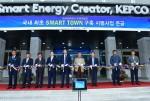한국전력이 7일 오후 3시 서울시 노원구에 위치한 한전 인재개발원에서 국내 최초 에너지 최적관리형 스마트 타운 준공식을 개최한다