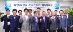 건국대학교가 폐자원 에너지화 분야에 필요한 전문인력양성과 교육기반 구축을 위해 한국환경공단과 폐자원에너지화 특성화대학원 사업 협약을 맺었다