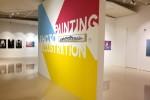 네이버 그라폴리오가 롯데백화점과 함께 회화·사진·일러스트 분야 작품 전시회를 연다