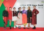 한복진흥센터가 13일부터 나흘간 인천 영종도 스카이72에서 열리는 2016 LPGA KEB 하나은행 챔피언십과 파트너십을 맺고 대회에 참가하는 세계 정상의 골프 여제들을 통해 한복의 독창성과 아름다움을 알린다
