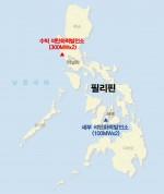 필리핀 수빅 석탄화력발전소 Site map