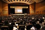 2017 에듀윌 공인중개사 합격전략 설명회가 개최된다