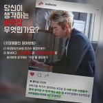 국경없는의사회 한국사무소가 소셜미디어 캠페인 굿잡 캠페인을 진행한다