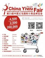 아시아의 선도적 소비재 박람회인 제22회 중국 이우국제소상품박람회가 2016년 10월 21~25일까지 저장성 이우국제전시센터에서 열릴 예정이다