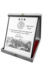 한국조폐공사가 18일부터 요판화 축하‧기념 세트를 신규 출시하고 공사 전자쇼핑몰에서 판매한다