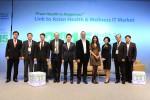2015년 Health 2.0 Asia Conference