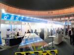 한국기계산업진흥회가 KOTRA와 공동으로 10월 3일부터 7일까지 5일간 체코 브르노 전시장에서 개최된 2016 체코 브르노 국제기계엔지니어링박람회에 한국관을 구성하여 참가했다