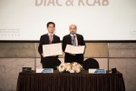 대한상사중재원이 두바이국제중재센터와 중재분야 협력 강화를 위한 양해각서를 체결하였다