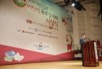 대한민국 대표 인터넷 서점 예스24가 10월 22일 서울 영등포구 여의도 KBS 아트홀에서 제 13회 예스24 어린이독후감대회 시상식을 성황리에 종료했다