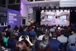 KT, '기술-영상' 융합한 신개념 영상 축제…'매시업 기가 페스티벌' 성황리 열려
