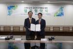 김종갑 한국지멘스 대표이사·회장(왼쪽)과 박청원 전자부품연구원장이 국내 제조산업 발전을 위한 스마트 공장 공동 연구개발 양해각서(MOU)를 체결했다