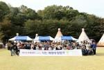 한국아스트라제네카는 나는 희망의 탐험가라는 주제로 도심 속 캠프를 진행했다