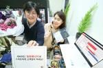 KT, '통화매니저' 앱 버전 서비스 이용료 무료화로 이용자 부담 줄어