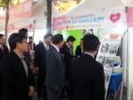 한국보건복지인력개발원 대구사회복무교육센터가 2016대구나눔대축제에 참여, 사회복무제도 홍보와 사회복무요원 인식개선을 위한 홍보부스를 운영했다