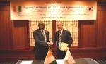 한국수출입은행은 25일 탄자니아 다레살람 하수처리 구축사업(9000만달러) 및 코트디부아르 국립암센터 건립사업(1억1000만달러)에 총 2억달러 규모의 대외경제협력기금(EDCF)을 지원하는 차관공여계약을 체결했다