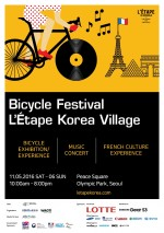 In celebration of the first Asian edition of the world renowned amateur cycling series 2016 L'Étape Korea by le Tour de France, a cultural festival titled Village will be hosted
