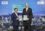 한국지멘스가 27일 서울시에 지속가능 도시 실현을 위한 도시성과모델 보고서를 전달한다
