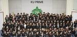 건국대학교가 프라임사업에 대한 학생들의 참여를 높이고 실질적인 혜택이 전체 학생들에게 돌아갈 수 있도록 하기 위해 재학생 246명으로 구성된 프라임 WE人(위인)서포터즈를 출범했다