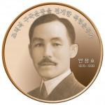한국조폐공사가 대한민국 광복70주년을 기념한 제2차 기념메달 사업 마지막 작품으로 안창호 요판화+메달 세트를 11월 1일부터 500세트 한정 수량 발매한다