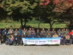 송광종합사회복지관 주관하에 '2016년도 송광종합복지관 장애인문화탐방 행사가 개최되었다