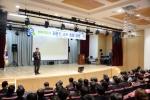 국제웰빙전문가협회가 설립한 한국강사총연합회(한강총)에서는 2017년 1월 10일(화) 오후 2시에 서울대학교에서 전국규모의 강사 모임을 개최한다