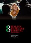 새로운 스타일의 복합문화축제 제8회 이탈리아영화제가 11일 개막한다