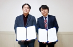 한국영상대학교 영상촬영조명과 구재모 교수(왼쪽)와 대한안전교육협회 정성호 본부장(오른쪽)이 서명을 하고 산학협력 MOU를 체결했다