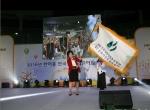 한국어린이집총연합회 가정분과위원회가 2016년 한어총 전국가정어린이집 보육인 대회를 개최했다