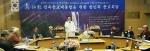 재단법인 선교가 주최하고 선교종단보존회가 주관한 한민족종교회담이 2일 세종문화회관 예인홀에서 개최되었다
