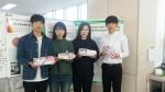 동명대 유망 창업동아리 마무리팀이 폐현수막을 활용한 업·사이클링 신발이라는 아이디어로 2017 LH소셜벤처창업지원사업에 선정되었다