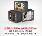 화이어캅스가 KBS쿨FM 전국망 라디오 광고를 시작한다