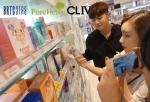 아미코스메틱이 중국 내 영향력 있는 파워 뷰티 블로거 왕홍을 초청하여 진행한 한국, 홍콩 팸투어를 통해 2,300만 뷰잉을 기록하며 왕홍 마케팅 대기록을 달성했다