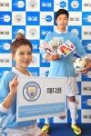 한국먼디파마가 맨체스터 시티 구단과 함께 하는 메디폼 마케팅 캠페인을 선보인다