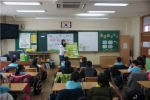 삼전종합사회복지관이 11월 삼전초등학교 1학년 전 학급을 대상으로 행복한 학교 만들기 이벤트 일환으로 나눔을 주제로 학급 단위 교육을 진행했다