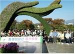 동명대 기숙사생들이 5일 평화공원 등지에서 환경정화 봉사활동을 가졌다