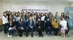 한국보건복지인력개발원이 외국인 의료코디네이터 65명을 배출했다