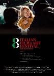 이탈리아 마니아들을 위한 제8회 이탈리아 영화제에 분야별 게스트들이 방한한다