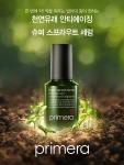 프리메라가 4일 (사)한국광고학회의 주관으로 수여하는 2016 올해의 브랜드상을 받았다