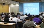 MDS테크놀로지가 의료기기 SW 개발 및 품질 향상 세미나를 개최한다