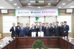 동명대가 부산시설공단과 9일 업무 협약을 체결했다