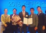 왼쪽부터 아이엘사이언스 진소연 이사, 한창용 이사, 송성근 대표, 오성호 상무, 김덕중 부장