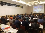 부산권LINC사업협의회 공동창업행사 Start-Up TRACK에서 샤픈고트 권익환 대표로부터 창업스토리를 듣고 있는 참가 학생들
