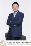 국제어린이청소년문화예술협회 2대 회장 김춘곤
