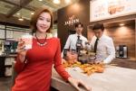 쟈뎅이 2016 서울카페쇼에 참가한다