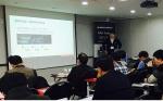 김현수 델파이 에반젤리스트가 의료 시스템에 적용가능한 델파이/C++빌더 모바일 및 사물인터넷 기술에 대해 설명하고 있다