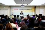 한국청소년상담복지개발원 청소년 폭력, 그 악순환을 끊기 위한 통합적 접근 특수상담사례 심포지엄에서 권승 원장이 인삿말을 하고 있다