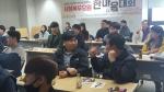 한국보건복지인력개발원 광주사회복무교육센터가 지난 10일 사회복무 직무교육 수료생과 복무 담당자를 초청, 한마음 행사를 실시하였다