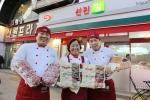 축산식품전문기업 선진이 10일 최상의 신선도를 보장하는 우수 축산물을 합리적인 가격에 제공하는 하이엔드 정육점 선진팜 2호점을 오픈했다